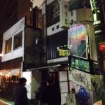 人気焼肉店・渋谷の「ゆうじ」でごっつぁん