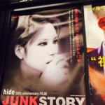 X Japanのhideのドキュメンタリー映画を見てきた