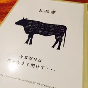beef (2)