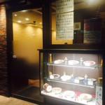 ロースはここで食え!コストパフォーマンスNo.1の本当に美味しい焼肉屋:鶯谷園