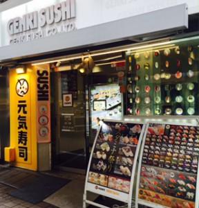 shibuya sushi (1)