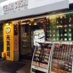 渋谷観光ならここ!ハイテク寿司の元気寿司