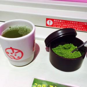shibuya sushi (3)