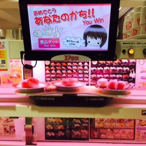 shibuya sushi (5)