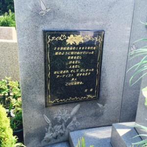hide grave (5)