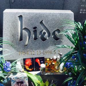 hide grave (6)