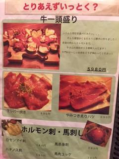 ハラル焼肉 (5)