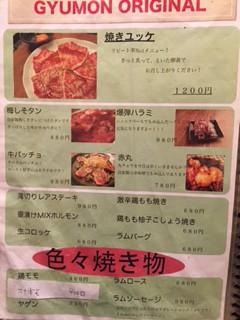 ハラル焼肉 (8)
