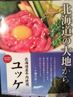 きらく亭 (4)
