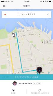 uber (6)