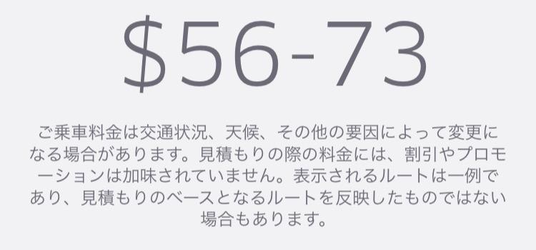 uber2 (1)