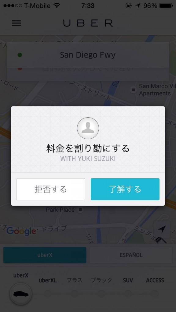uber2 (5)
