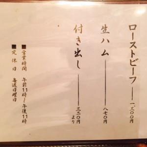 福岡すきやき (8)