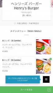 uber-eats-12